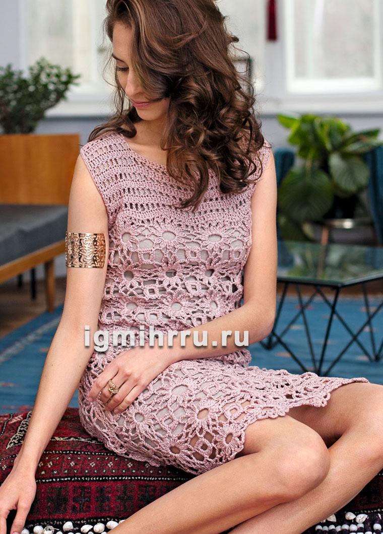 Женственное розовое платье с ажурными узорами. Вязание крючком