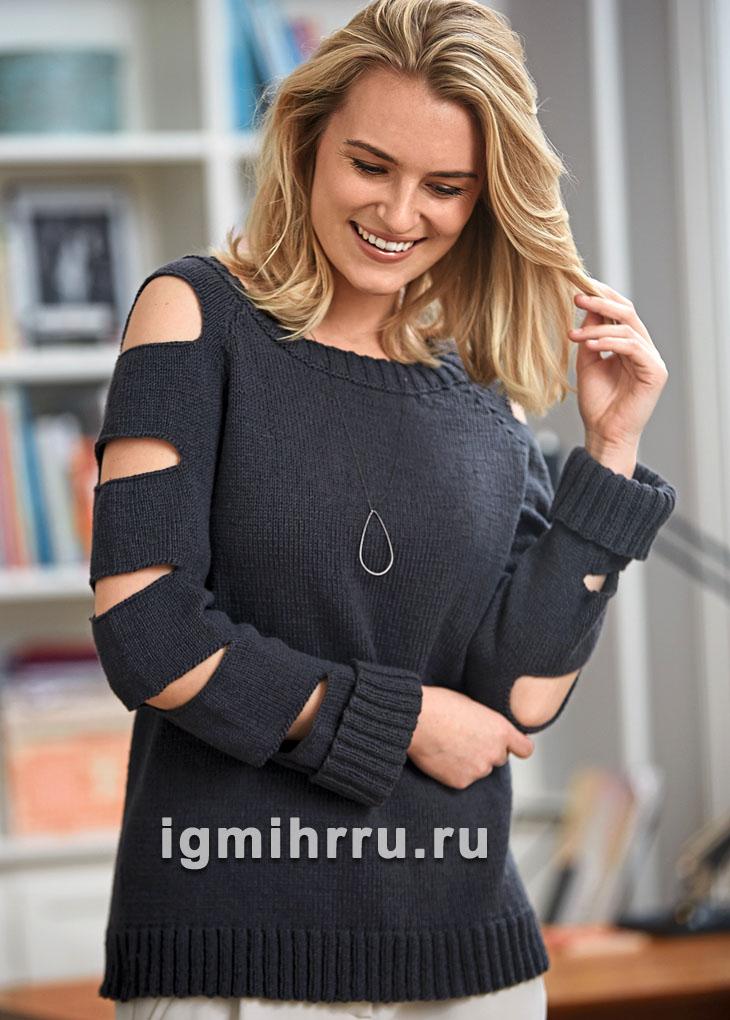 Черный пуловер с прорезями на рукавах. Вязание спицами
