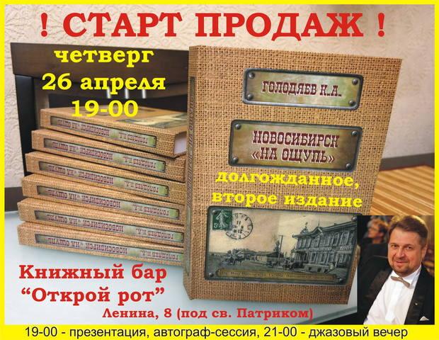 http://images.vfl.ru/ii/1526054529/e36fe653/21703478_m.jpg