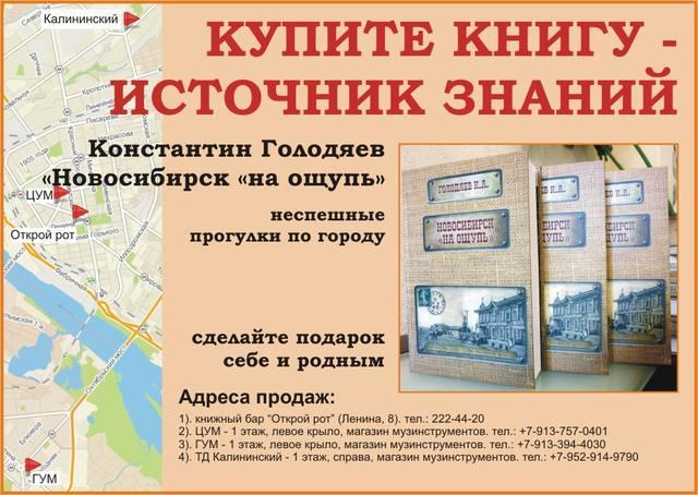 http://images.vfl.ru/ii/1526054558/fe9bb1de/21703479_m.jpg