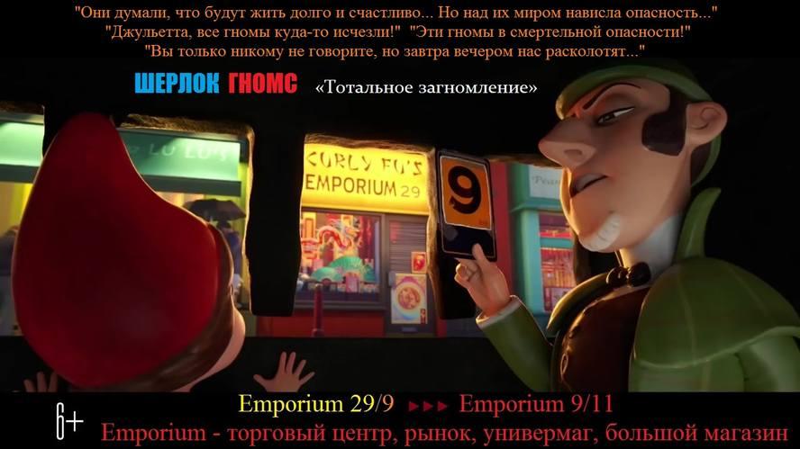 http://images.vfl.ru/ii/1526068140/067e6cdf/21705971_m.jpg