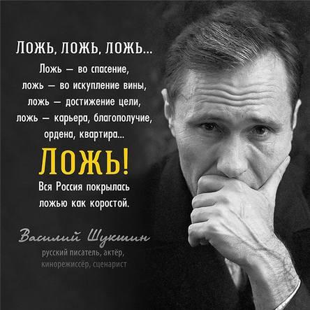 http://images.vfl.ru/ii/1526069332/31f12c67/21706181_m.jpg