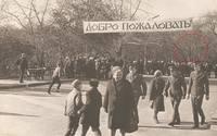http://images.vfl.ru/ii/1526089840/4e86ef3b/21707487_s.jpg