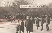 http://images.vfl.ru/ii/1526095031/5fd114d8/21707739_s.jpg