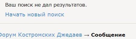 http://images.vfl.ru/ii/1526105973/c0b06a7e/21708455_m.jpg