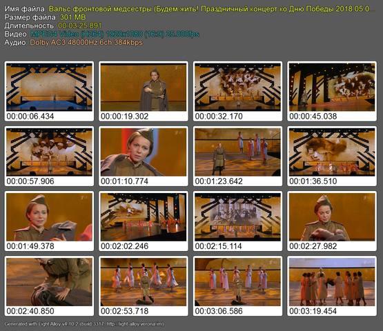 http://images.vfl.ru/ii/1526110324/ca6aec3d/21709116_m.jpg