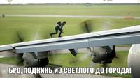 http://images.vfl.ru/ii/1526112745/f8456d51/21709455_s.jpg