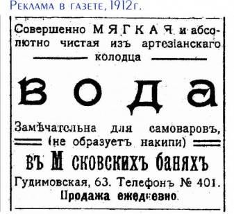 http://images.vfl.ru/ii/1526113003/47d1fa4b/21709487_m.jpg