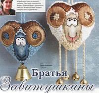 http://images.vfl.ru/ii/1526125259/13ab4d0c/21711927_s.jpg