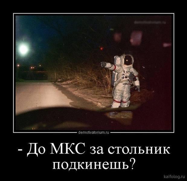 http://images.vfl.ru/ii/1526149251/ee49ac96/21716867.jpg