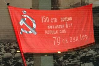 http://images.vfl.ru/ii/1526222557/8a729ab5/21726306_m.jpg