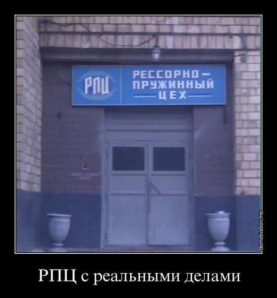 http://images.vfl.ru/ii/1526226314/a7d71144/21727100.jpg