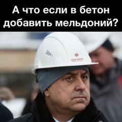 http://images.vfl.ru/ii/1526231087/be189b59/21728013_m.jpg