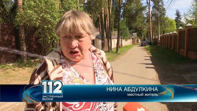 http://images.vfl.ru/ii/1526318824/b1d972ea/21742015_m.jpg