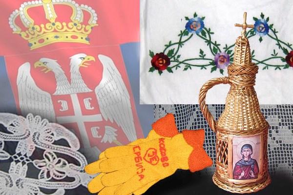 Сербия, рукоделие, этнография, ярмарка