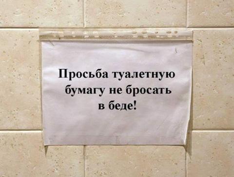 http://images.vfl.ru/ii/1526333990/81af5214/21744531.jpg