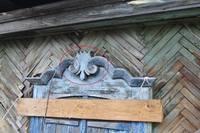 http://images.vfl.ru/ii/1526350325/5285cedf/21745601_s.jpg