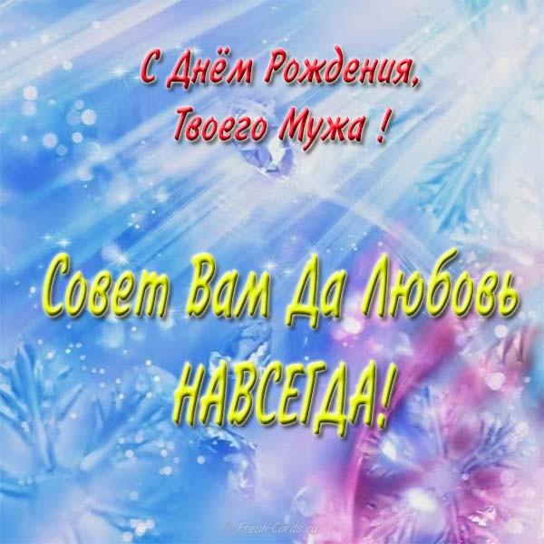 О подарках деда мороза в стихах