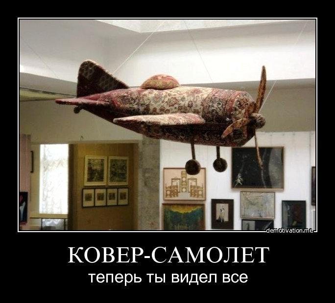 http://images.vfl.ru/ii/1526377557/166e3e45/21749731.jpg