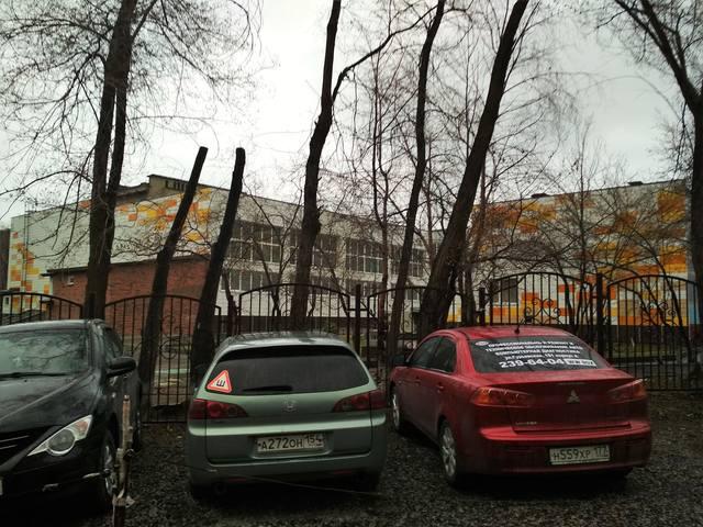 http://images.vfl.ru/ii/1526383041/fb32ffe9/21750694_m.jpg