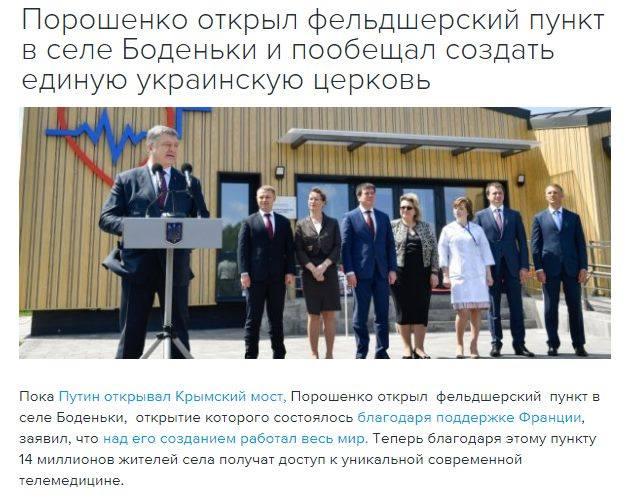 http://images.vfl.ru/ii/1526424138/4d06dd9e/21759952_m.jpg