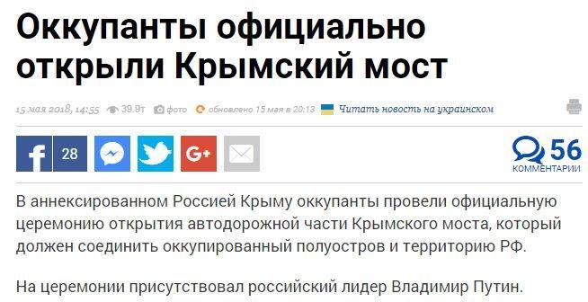 http://images.vfl.ru/ii/1526424138/6c0f28e9/21759951_m.jpg