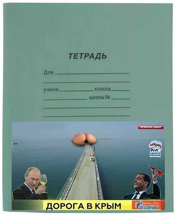 ТетраадьОО-1