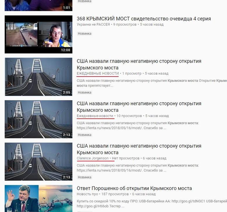 http://images.vfl.ru/ii/1526449765/13625867/21761731_m.jpg