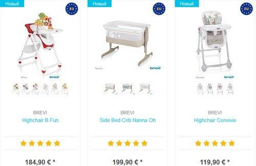 С нашими промокодами от kidsroom покупай дешевле! -5% на все товары марки Brevi, -7%, 5 Евро и 15 Евро на весь заказ