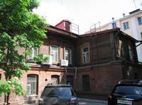 http://images.vfl.ru/ii/1526472812/47443a09/21765784_s.jpg