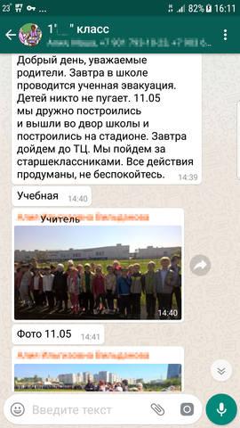 http://images.vfl.ru/ii/1526477539/913300eb/21766798_m.jpg