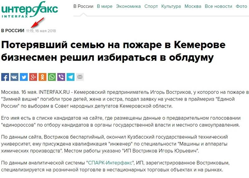 http://images.vfl.ru/ii/1526490582/5624e2f1/21769273.jpg