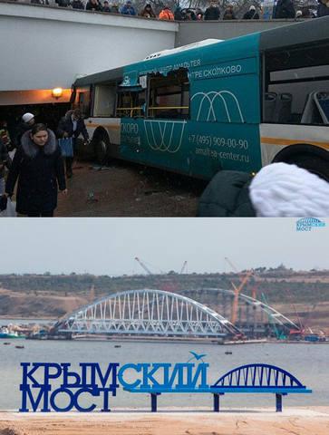 http://images.vfl.ru/ii/1526496819/8f5ecdc7/21770506_m.jpg
