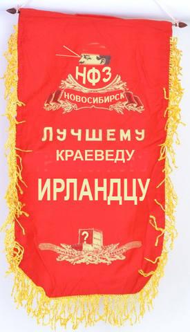 http://images.vfl.ru/ii/1526555304/3fdfd8f1/21777615_m.jpg