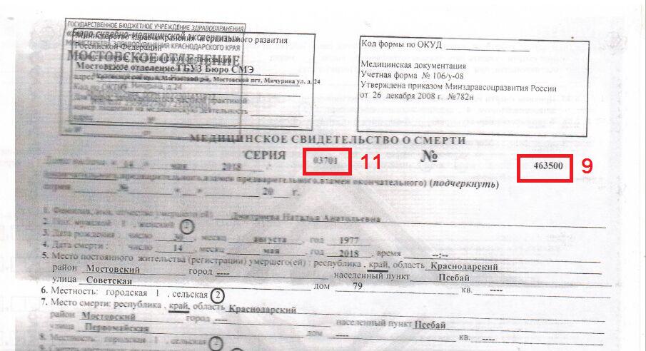 http://images.vfl.ru/ii/1526639022/dc54d7e0/21790291.png