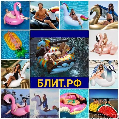 http://images.vfl.ru/ii/1526667603/7d9fdbe7/21796363_m.jpg