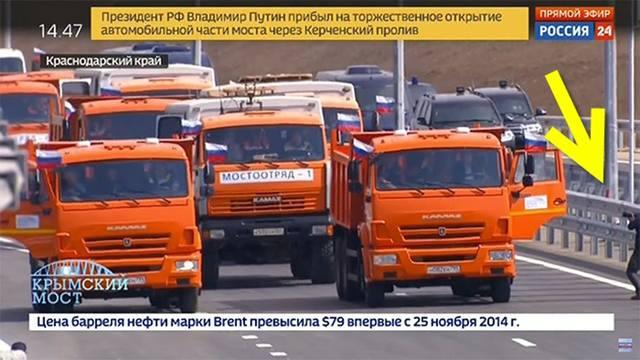 http://images.vfl.ru/ii/1526679259/7569d486/21798508_m.jpg