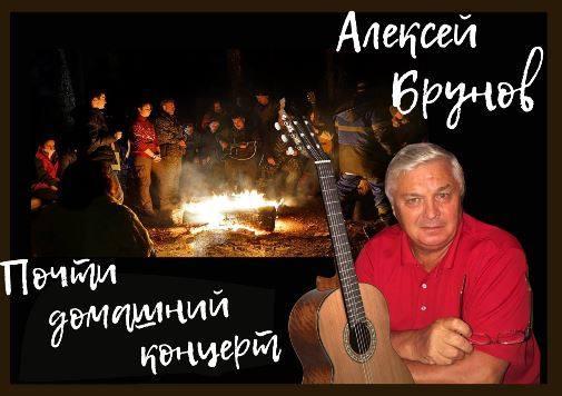 http://images.vfl.ru/ii/1526721446/40148ba4/21802808_m.jpg