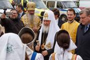 http://images.vfl.ru/ii/1526726634/d41c5e75/21803876_m.jpg
