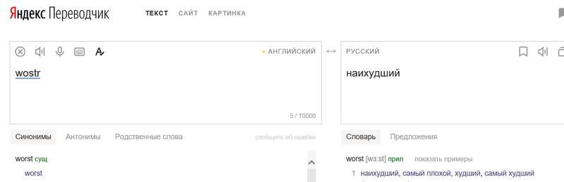 http://images.vfl.ru/ii/1526727921/3e0a4da7/21804004.jpg