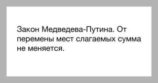 http://images.vfl.ru/ii/1526738382/43927b61/21806090_m.jpg