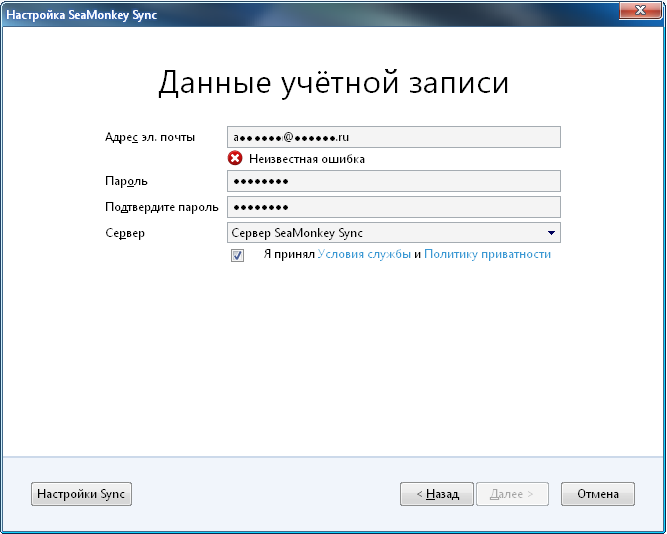 http://images.vfl.ru/ii/1526753590/7fd5c8c2/21809300.png