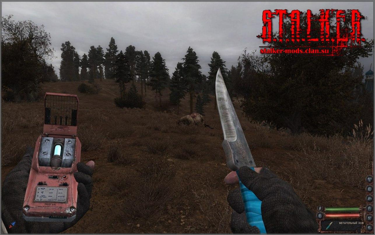 Обычный и метательный нож (вместо болта)