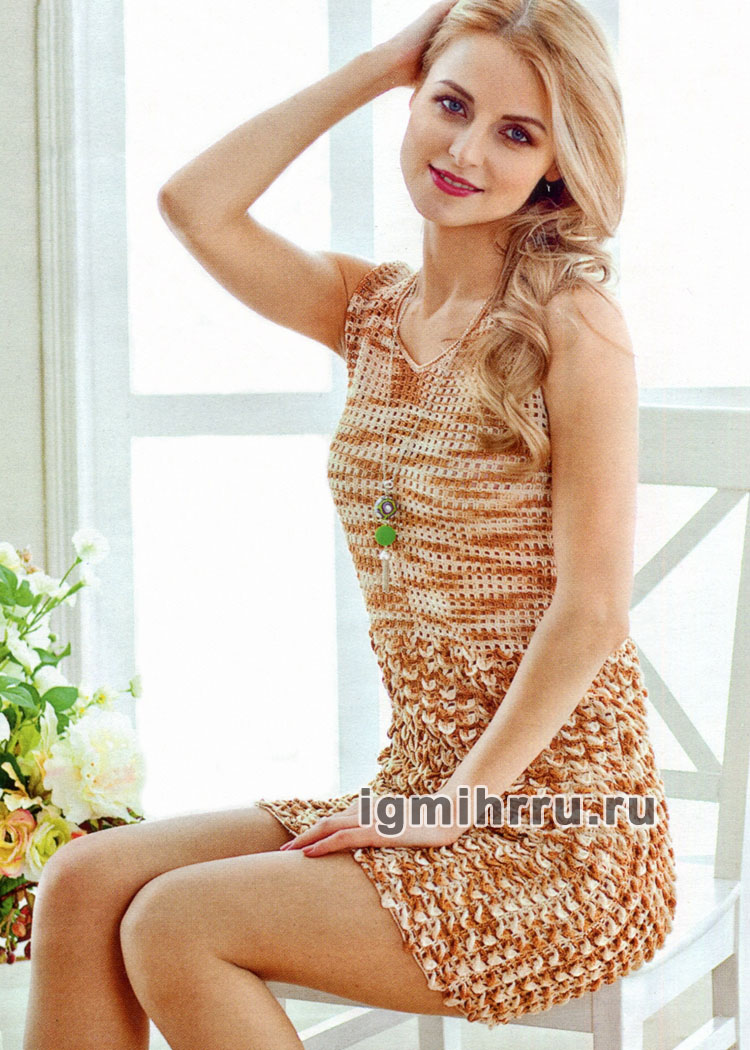 Меланжевое летнее платье с чешуйчатым узором. Вязание крючком