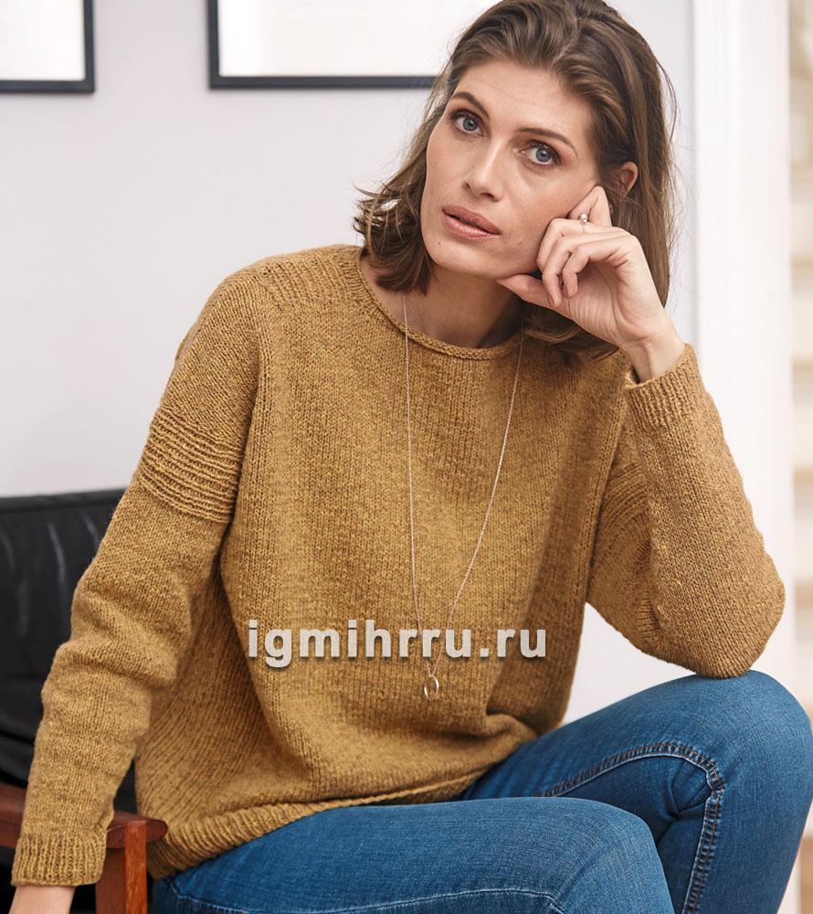 Обаяние простоты. Гладкий пуловер с рельефной отделкой. Вязание спицами