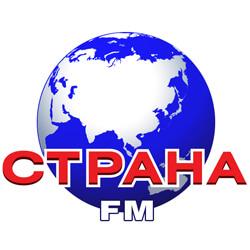 Андрей Гризли на телерадиоканале Страна FM - Новости радио OnAir.ru