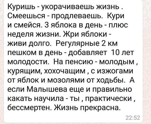 http://images.vfl.ru/ii/1526995270/8f1853f1/21844400_m.jpg