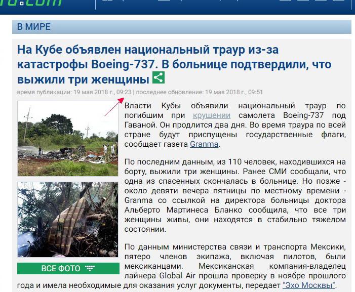 http://images.vfl.ru/ii/1527012383/0bfd41f7/21847840.jpg