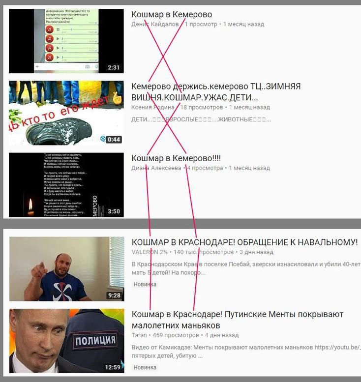 http://images.vfl.ru/ii/1527074117/c09112de/21856173_m.jpg