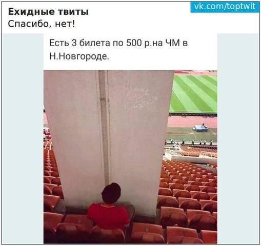 http://images.vfl.ru/ii/1527087771/278222ca/21858444_m.jpg